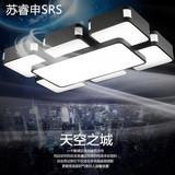 创意led客厅灯吸顶灯 简约现代 长方形大气智能遥控个性铁艺灯具