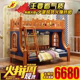 全雅家私实木双层床儿童床上下床高低床子母床全实木美式家具605