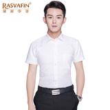 夏季衬衫男短袖纯色修身商务正装工装半袖男士白衬衫职业装男装寸