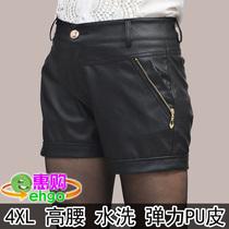 胖妹妹皮裤评价 男士皮衣皮裤套装 胖妹妹皮裤评测 网灵科技图片