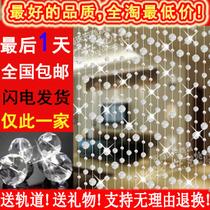 新款水晶珠帘隔断帘成品客厅玄关卧室厕所门帘风水挂帘水