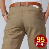 正品AFS JEEP夏季休闲裤男士商务直筒宽松大码中年长裤薄款男裤子