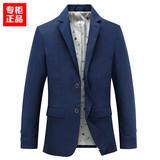 2016春季新款休闲西服 中青年便单商务男士外套 单排扣修身LILANG