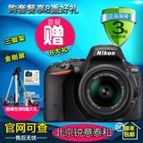 送摄影帽Nikon/尼康D5500单反相机(AF-P 18-55)VR套机正品包邮