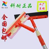 科耐多功能扫把无尘刮刀扫地扫头发刮水魔法扫把 不锈钢伸缩扫帚