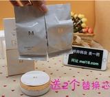 Missha谜尚气垫BB霜粉饼送2个替换芯 金银边 韩国专柜正品代购