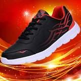 春季运动男鞋运动休闲鞋青年鞋子韩版潮流透气板鞋轻便跑步鞋男