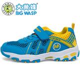 大黄蜂童鞋男童网鞋儿童运动鞋春夏季网面透气旅游鞋中大童跑步鞋