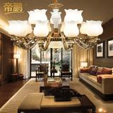 欧式锌合金客厅吊灯 古铜色大气美式仿云石卧室吊灯创意餐厅吊灯