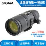 适马 70-200mm F2.8 EX DG HSM OS 防抖远摄镜头 佳能尼康口 小白
