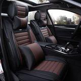 皮汽车坐垫2015新款座套 全包围座椅垫椅子套 四季通用皮车垫