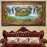 聚宝盆油画手绘中式欧式山水风景壁画客厅装饰办公室有框风水挂画