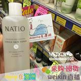 澳洲代购直邮牛尔推荐Natio温和玫瑰洋甘菊柔肤水爽肤水化妆水