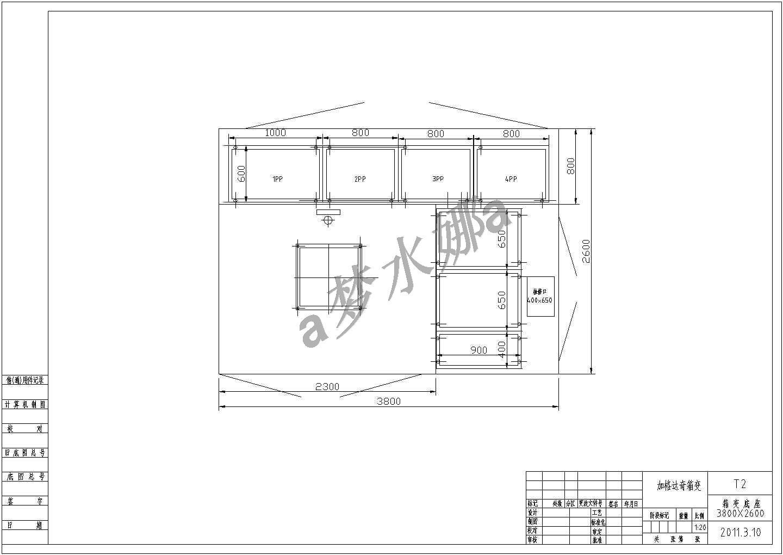 箱式变电站设计图纸图片