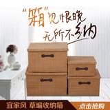 包邮宜家风收纳箱环保可折叠大号收纳盒储物箱布艺有盖衣物整理箱