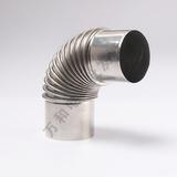 加厚不锈钢弯头排烟管防倒风口径6cm7cm燃气热水器排气管配件强排