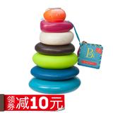 美国B.Toys婴幼儿叠叠乐宝宝套圈圈玩具早教益智玩具7-12个月