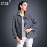 2015秋冬新款韩版女装纯手工双面羊毛大衣女短款羊绒毛呢外套加厚