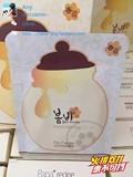 韩国春雨蜂胶蜜罐面膜春夏深层保湿补水滋润美白抗敏淡斑孕妇可用