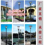 庭院灯led路灯户外景观灯2米3米3.5米公园高杆灯室外别墅道路灯