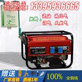 多燃料 家用3KW单相220V汽油发电机组小型3千瓦沼气发电机组3000W