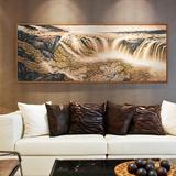 客厅山水风景装饰画新中式水墨画国画挂画 沙发背景墙画大幅壁画