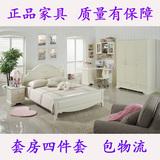 儿童家具女孩 韩式田园套房组合包邮 欧式套装公主床1.5米双人床