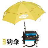 YG包邮途酷6S款TUKU钓鱼伞超轻万向云台款折叠款伞钓鱼户外碳素