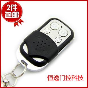 万能汽车遥控器钥匙正品低价 汽车钥匙遥控器 万能汽车遥控器钥匙行高清图片