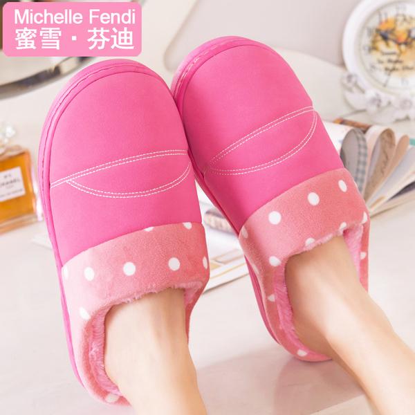 棉拖鞋女秋冬天情侣可爱居家居托鞋厚底包跟防滑防水