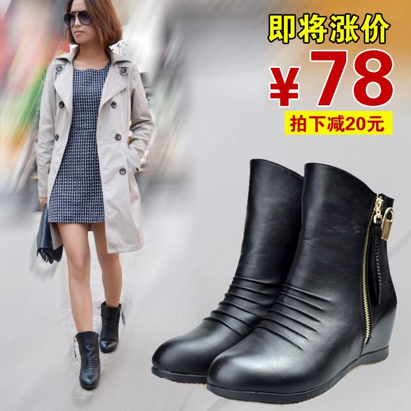 增短筒女靴201冬季女鞋