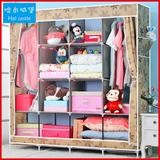 哈尔城堡 超大号简易衣柜 钢管布衣柜组装衣柜布衣橱布艺折叠