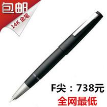 正品包邮 德国原装 lamy凌美2000系列14k金笔尖钢笔 新版