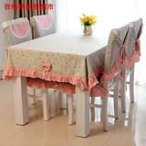 包邮田园蕾丝圆桌茶几台布艺椅子坐垫餐桌布椅套椅垫13件套装新款