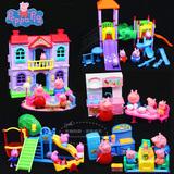 佩佩猪 粉红猪小妹儿童过家家小猪佩奇玩具车生日礼物盒厨房滑梯