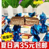 新年促销进口俄罗斯ROSHEN牛奶巧克力威化饼干礼包 零食 华夫250g