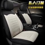 2015新款四季亚麻座椅套加厚车坐垫全包围专用布艺坐套子棉绒订做