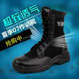 正品夏季军靴07作训靴网靴真皮男靴子高帮作战靴特种兵户外战术靴