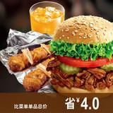 正品肯德基手撕猪肉堡套餐全国KFC订餐肯德基宅急送外卖只有此店