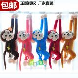 长臂猴子磁铁小猴子猴年毛绒玩具公仔婚庆公司活动儿童生日礼物品