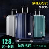 韩版拉杆箱子学生万向轮2024寸登机箱28寸旅行箱行李箱男密码箱女