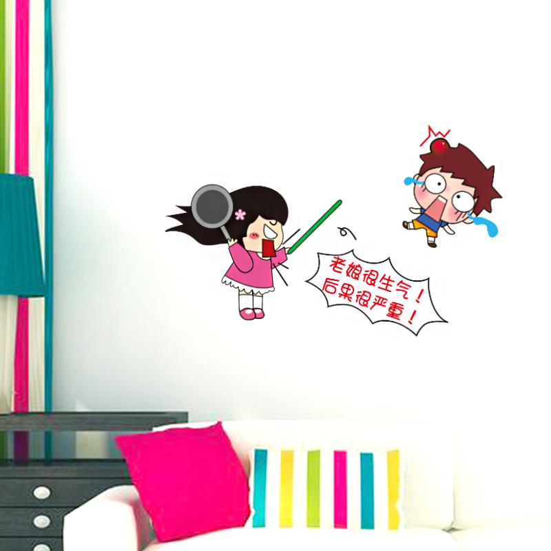 卫生间防水自粘墙贴 卡通浴室_自粘砖纹墙贴效果图图片