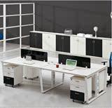 上海办公家具屏风卡位桌椅组合简约现代职员桌员工桌工作电脑桌位