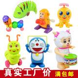 儿童上链宝宝小孩发条玩具批发1-2-3-5元以下周岁地摊热卖免邮