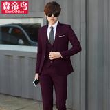 森帝鸟韩版修身西服套装男三件套新郎结婚礼服商务休闲职业小西装