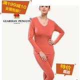 企鹅卫队专柜正品 GPQ6841 女士莫代尔纯色V领薄款保暖内衣套装