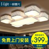 现代简约客厅灯长方形 卧室灯浪漫温馨灯具大气简约led 吸顶灯