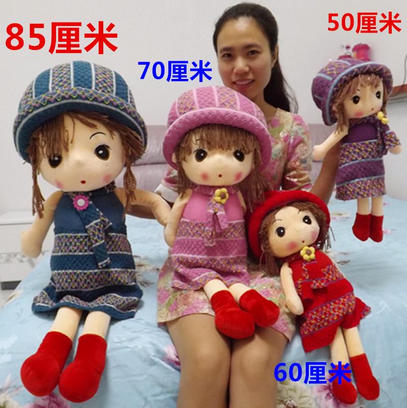 可爱百变菲儿公主洋娃娃儿童毛绒玩具批发创意玩偶小