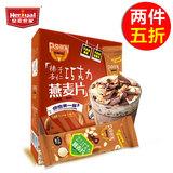 【天猫超市】皇麦世家榛子杏仁巧克力燕麦片560g 即食早餐冲饮