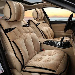 冬季新款绒布汽车坐垫通用坐垫海马M3 M8 S5 S7福美来M5骑士 中国高清图片
